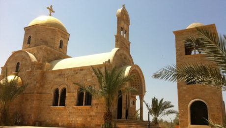 Bethany Beyond the Jordan Greek Orthodox Church